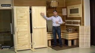 Огляд дерев'яних дверей від ТМ Теслі